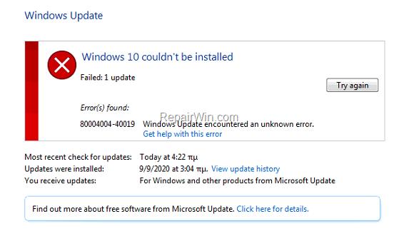 fix:-error-8004004-40019-in-windows-update-(solved)