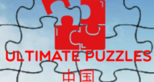 game-giveaway-of-the-day-—-ultimate-puzzles-china
