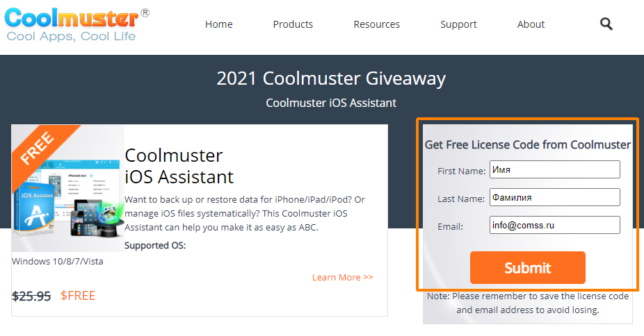 Free license Coolmuster iOS Assistant